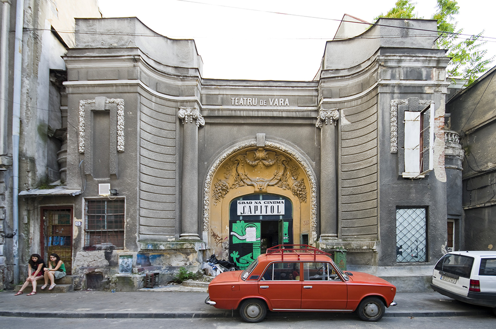 Teatru de vară Capitol