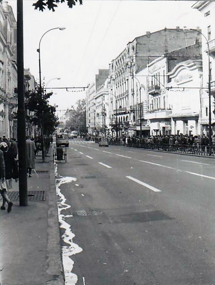 1966 Cinema Capitol bulevardul 6 martie